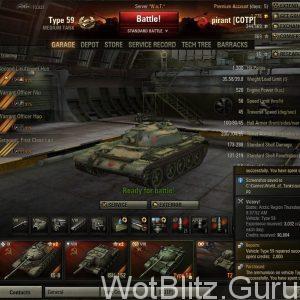 Аккаунт с type 59 world of tanks