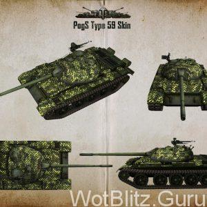 type 59 world of tanks
