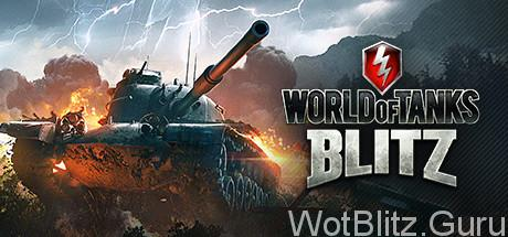 Моды для World of Tanks Blitz