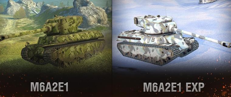 Заслужи с гусиной охотой два танка