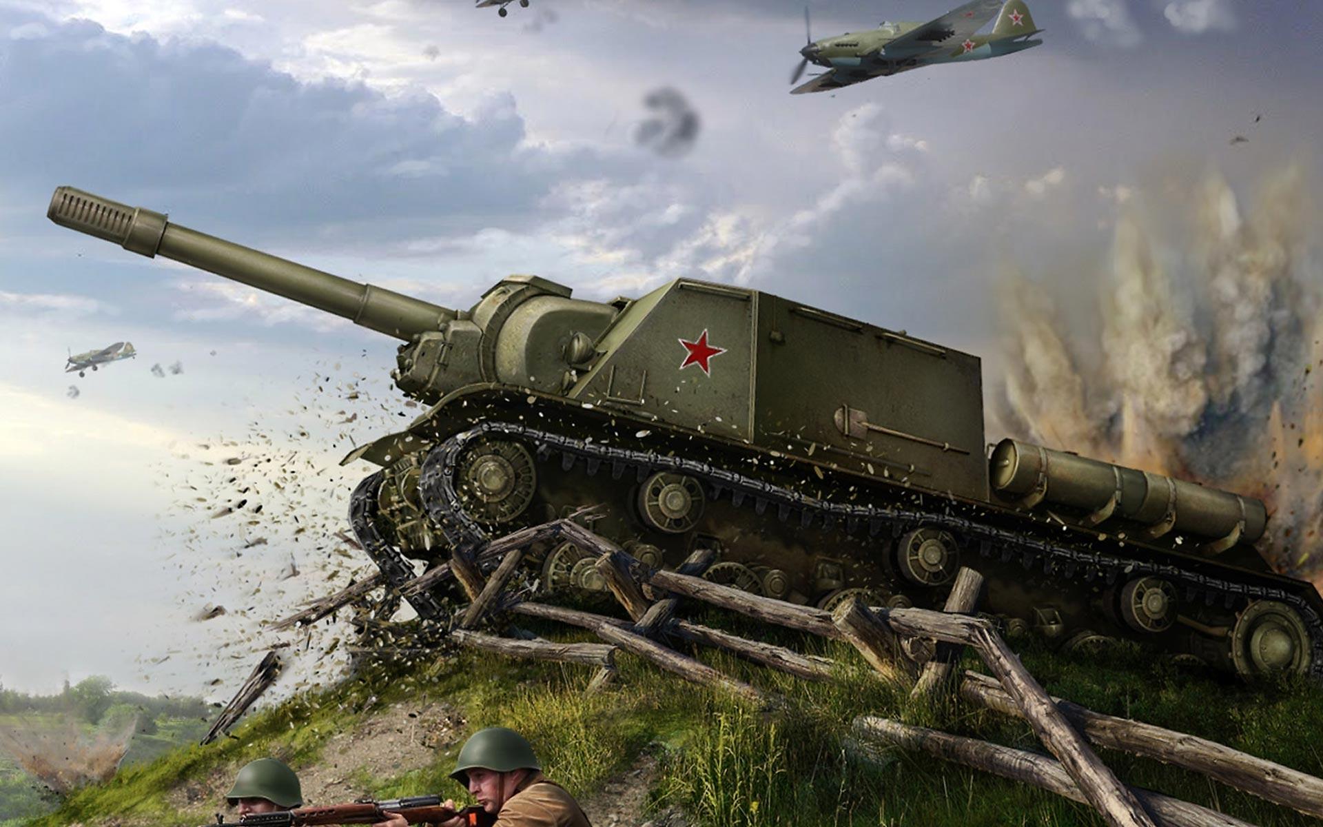 Советский СУ 152