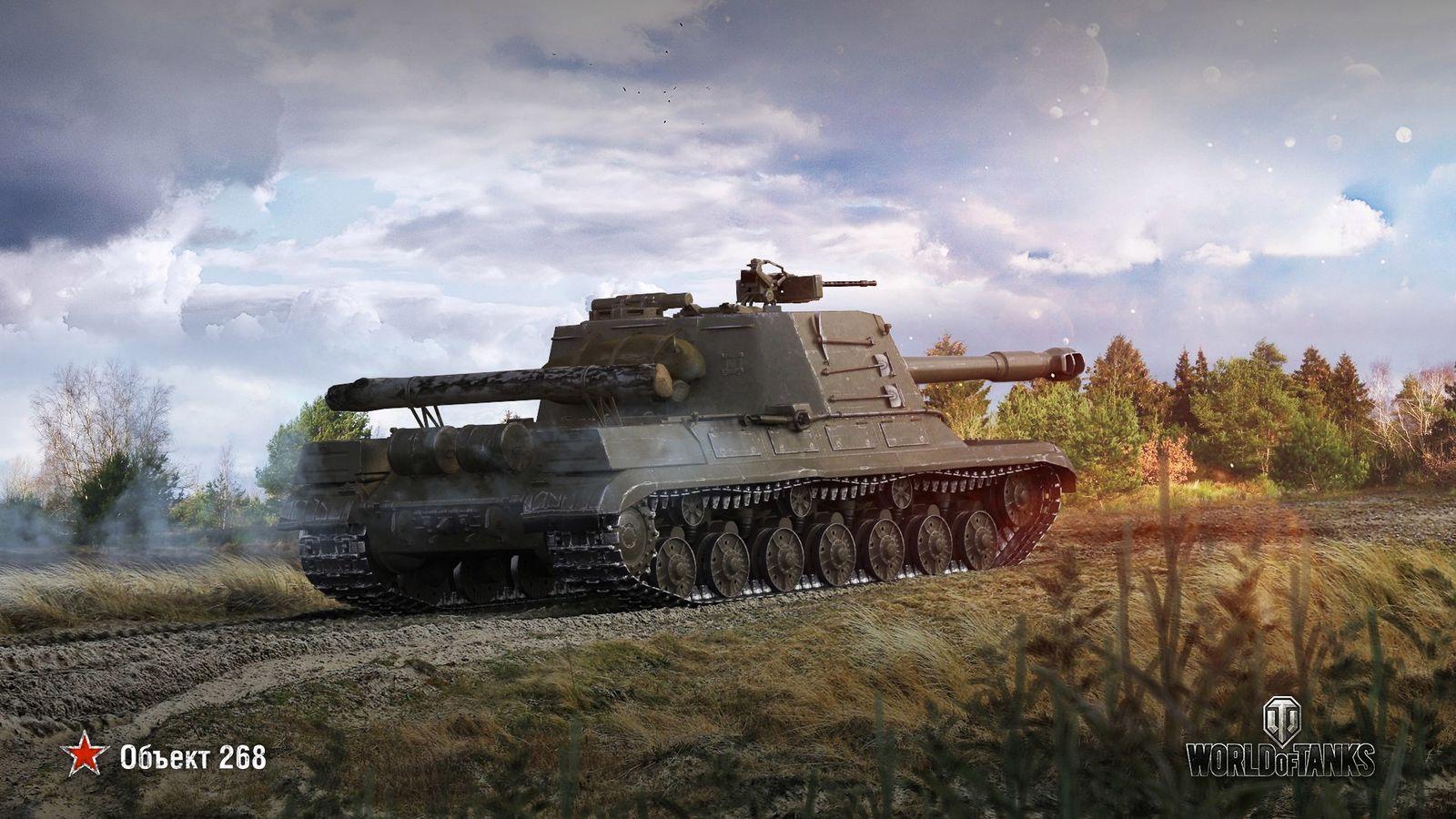 Объект 268 в бою