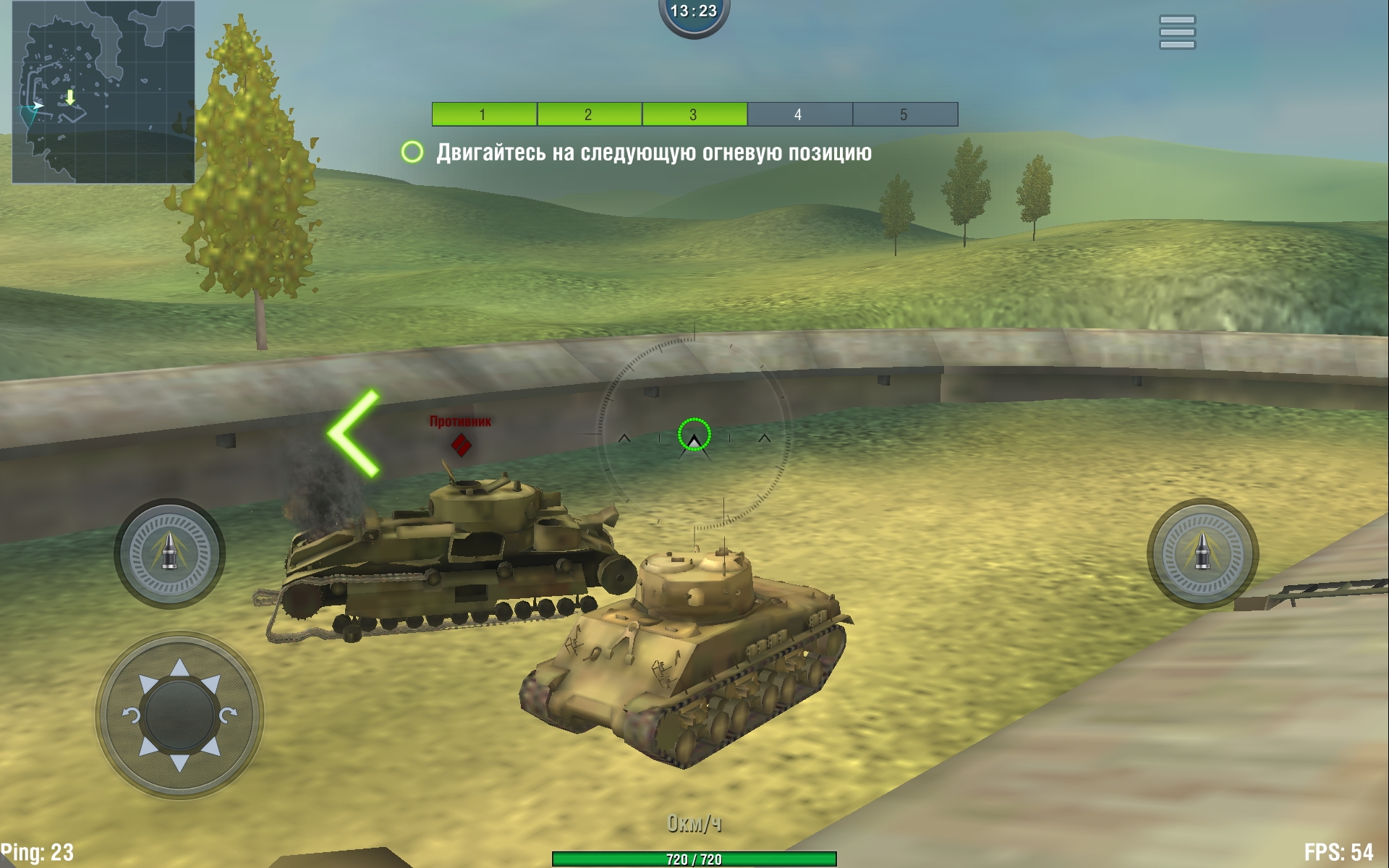 системные требования World of Tanks