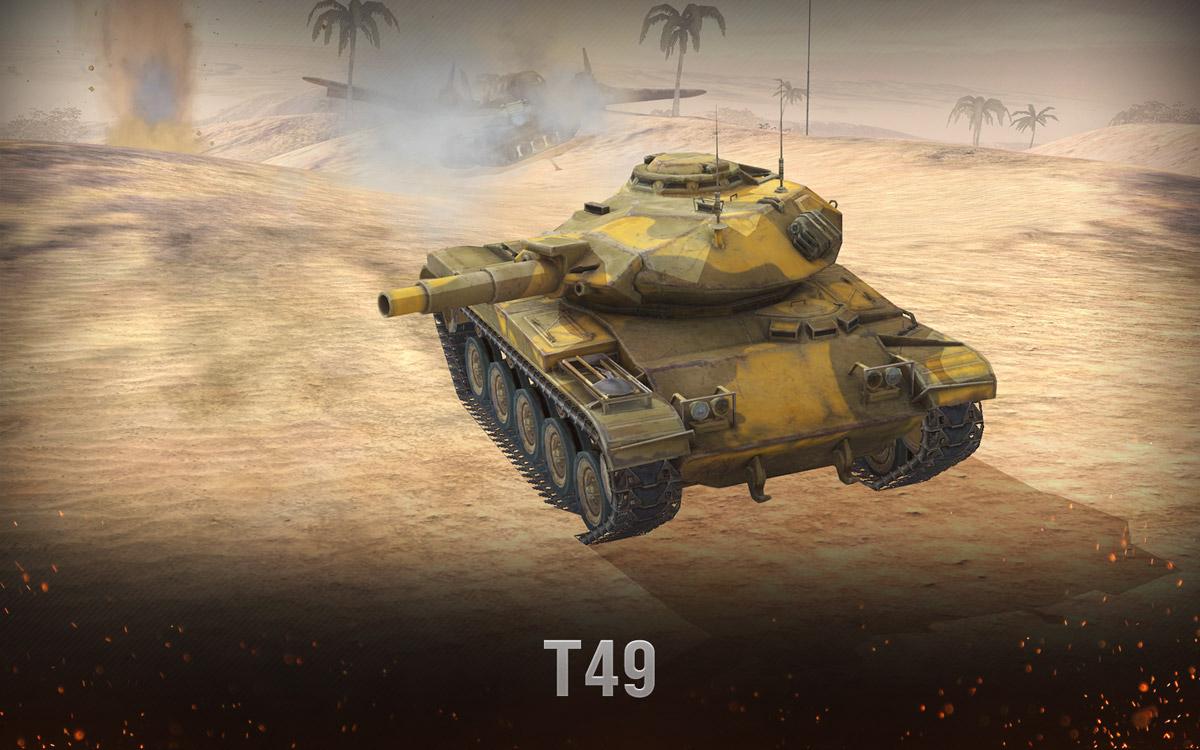 WoT Blitz Т49 - первое впечатление