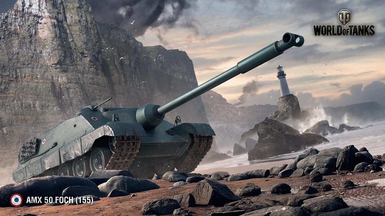 САУ АMX-50 Foch 155
