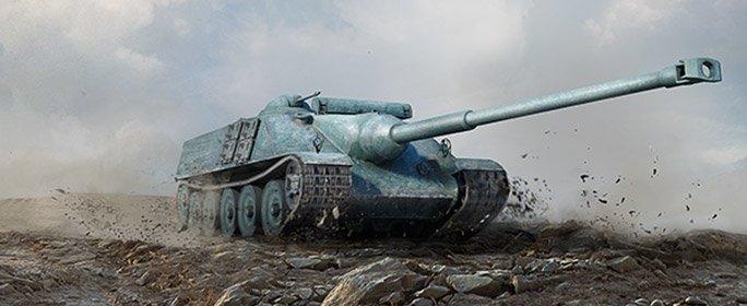 танк САУ АMX-50 Foch 155