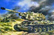 5 боев на Т 34: видео с легендарным советским танком