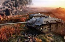 Немецкий Е25 — блоха для взвода в World of Tanks Blitz