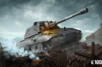 Видео обзор боя танка Е 100 против 4 противников