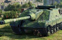 Танк amx 50 foch 155