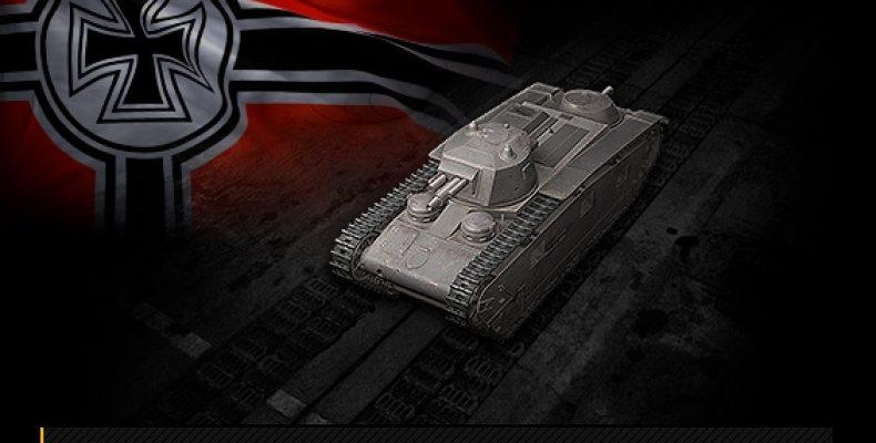 Акционный премиум танк Krupp: обзор и характеристики