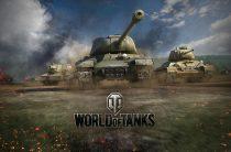 Где скачать и как установить World of Tanks: пошаговая инструкция